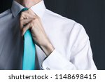close up young man in a white...   Shutterstock . vector #1148698415