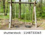 rural landscape with wooden... | Shutterstock . vector #1148733365