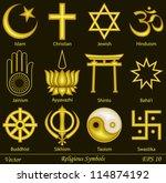 religious symbols | Shutterstock .eps vector #114874192