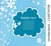template frame design for... | Shutterstock .eps vector #114874558