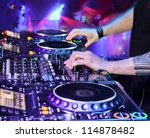 dj mixes the track in the... | Shutterstock . vector #114878482