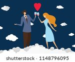 young passionate couple... | Shutterstock .eps vector #1148796095