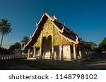 wat phra kaeo don tao is the... | Shutterstock . vector #1148798102