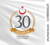 30 august zafer bayrami victory ... | Shutterstock .eps vector #1148800625