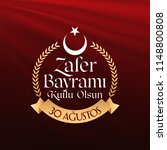 30 august zafer bayrami victory ... | Shutterstock .eps vector #1148800808