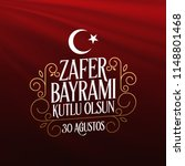 30 august zafer bayrami victory ... | Shutterstock .eps vector #1148801468