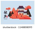 hanok on the top of the orange... | Shutterstock .eps vector #1148808095