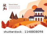 hanok on the hill. the foreign... | Shutterstock .eps vector #1148808098