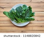 fresh vegetables spinach  | Shutterstock . vector #1148820842