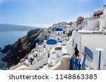gourgeous view of blue domes... | Shutterstock . vector #1148863385