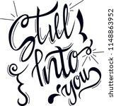 script handwitten lettering... | Shutterstock .eps vector #1148863952