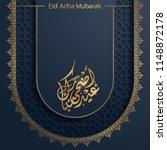 eid adha mubarak islamic... | Shutterstock .eps vector #1148872178