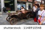beijing  china. april 28  2018  ... | Shutterstock . vector #1148910548