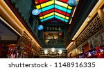 beijing  china. april 28  2018  ... | Shutterstock . vector #1148916335