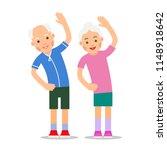 elderly people exercising. old... | Shutterstock .eps vector #1148918642