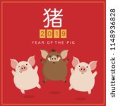 happy chinese new year greeting ... | Shutterstock .eps vector #1148936828