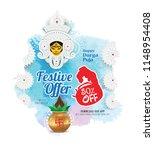 durga puja festival offer... | Shutterstock .eps vector #1148954408