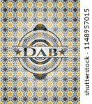 dab arabesque style emblem.... | Shutterstock .eps vector #1148957015