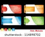 badge banners paper rips | Shutterstock .eps vector #114898702