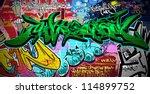graffiti wall vector urban art | Shutterstock .eps vector #114899752