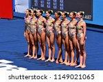 budapest  hungary   jul 18 ...   Shutterstock . vector #1149021065