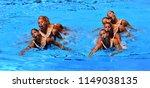budapest  hungary   jul 18 ...   Shutterstock . vector #1149038135