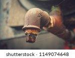 rusted outdoor valve   Shutterstock . vector #1149074648