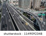 aerial view of highway and... | Shutterstock . vector #1149092348