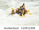 Rafting White Water Sports...