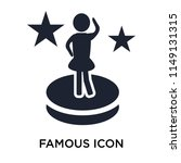 famous icon vector isolated on... | Shutterstock .eps vector #1149131315