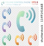 volume control phone geometric... | Shutterstock .eps vector #1149141668