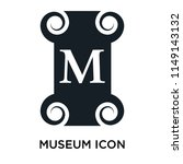 museum sign icon vector... | Shutterstock .eps vector #1149143132