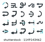 set of 20 simple editable icons ... | Shutterstock .eps vector #1149143462