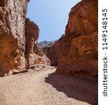 natural bridge canyon hiking... | Shutterstock . vector #1149148145