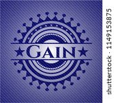 gain with jean texture | Shutterstock .eps vector #1149153875