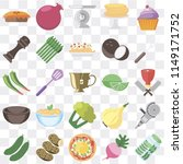 set of 25 icons such as pickles ...