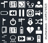 set of 25 icons such as server  ...
