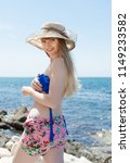 portrait of girl in pink shorts ... | Shutterstock . vector #1149233582
