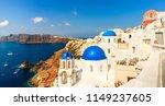 fira town on santorini island ...   Shutterstock . vector #1149237605
