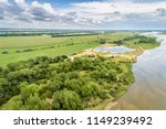 aerial view of a velley of the... | Shutterstock . vector #1149239492