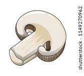 cutted champignon icon. cartoon ...   Shutterstock .eps vector #1149270962