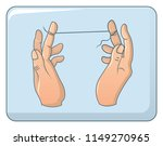 dental floss concept background....   Shutterstock .eps vector #1149270965