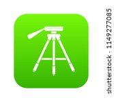 tripod icon digital green for... | Shutterstock .eps vector #1149277085