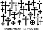 cross collage isolated on white | Shutterstock .eps vector #114929188