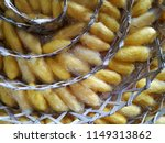 group of silk case worm cocoons ... | Shutterstock . vector #1149313862