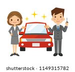 male and female car dealers. | Shutterstock .eps vector #1149315782
