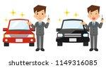a car dealer's man. | Shutterstock .eps vector #1149316085