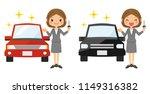 a car dealer's woman. | Shutterstock .eps vector #1149316382