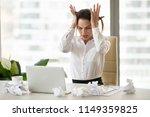 stressed businesswoman feel... | Shutterstock . vector #1149359825