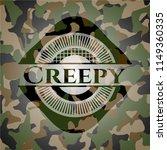 creepy on camo texture | Shutterstock .eps vector #1149360335